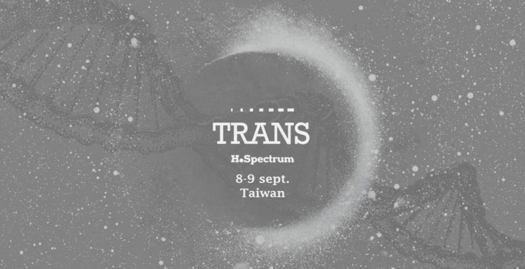 conférence internationale TRANS